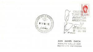 Argentina, Antarctic Cachet and/or Cancel, #120
