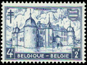 Belgium Scott #B509 Mint Hinged