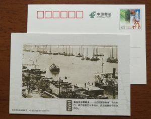 Songhuajiang river dock for land and water transport,CN 13 history memory PSC