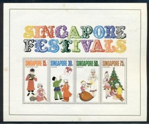 SINGAPORE #141a, Souvenir sheet, og, NH, coupon tone spots in margin, Scott $140