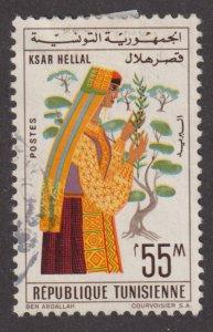 Tunisia 420 Ksar Hellal 1963