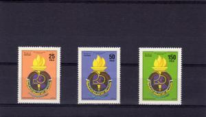 Kuwait 1998 Sc#1435/1437 Education and Training Set (3) MNH VF