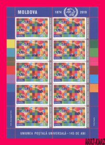 MOLDOVA 2019 UPU Universal Postal Union 145th Anniversary 1v Mi Klb.1117 MNH