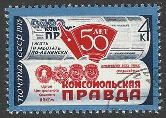 Russia #4282 CTO (Used) Single Stamp