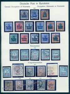 Germany WWI Romania and Poland Stamp Collection 93153