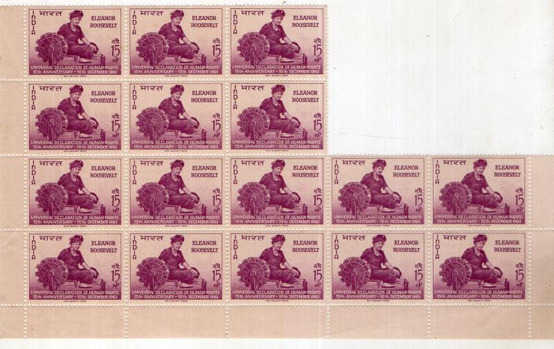 India 1963 Sg 478 15np 15th Anniv. of Human Rights - Mint Block of 16