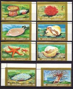 Umm al quwain. 1972. 682A-89A. Marine fauna. MNH.