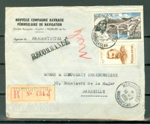 MADAGASCAR 1958 NICE REGISTERED AIR COVER TO MARSEILLE