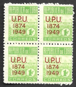 CUBA, 1950, #449, Yellow green, with carmine U.P.U. overprint, Block of 4, MNH