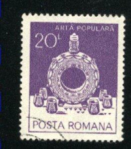 Romania 3115 used  VF OG 1982  PD