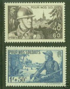 FRANCE Scott B94-5 MH* Colonial Trooper ,French Soldier
