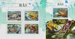mozambique 2016 reptiles frogs fauna klb+s/s MNH