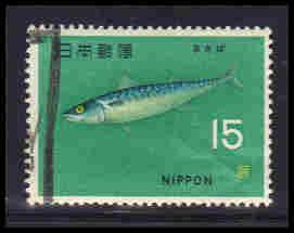 Japan Used Very Fine ZA5713
