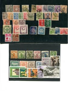 Japan / China  lot   F-VF  -   Lakeshore Philatelics