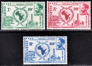 Ethiopia Scott C57-59 complete set F to VF mint OG NH.