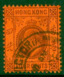 HONG KONG 1903 KEDVII 4c WATERMARK VARIETY CROWN CA & M Papermakers Mark