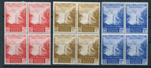 YEMEN Airmail Stamps Sc# C14-16 Mint, NH Blocks of 4 - FOS58