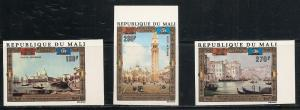 Mali C142-4 1972 UNESCO Save Venice IMPERF set MNH