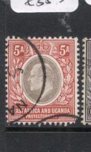 East Africa & Uganda SG 7 VFU (10dhe)