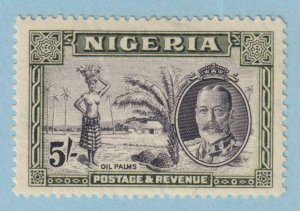 NIGERIA 47  MINT HINGED OG * NO FAULTS EXTRA FINE !
