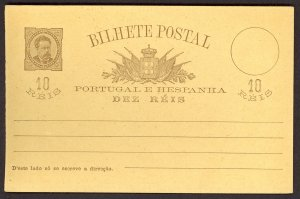 PORTUGAL 1884 10r Black Brown King LUIZ Postal Card Mi. P11a Unused