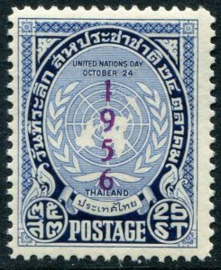 HERRICKSTAMP THAILAND Sc.# 320 U.N. Day Mint NH