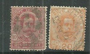 1891-5 Italy #68-9  King Humbert I used