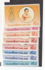 THAILAND (MK6362)  #1197-1204 VF-MLH  2b  ROYALS / VARIOUS DESIGNS