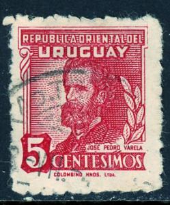 Uruguay 542 Used