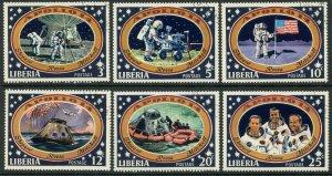 LIBERIA Sc#549-554,C186 1971 Apollo 14 Moon Landing Set & SS Lightly Cancelled
