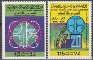 Libya #867-8  MNH  (S10005)