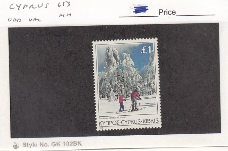 J26309  jlstamps 1985 cyprus part of set mnh #653 sports