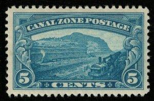 Panama 1928-1975 Personalities, Landscape 5c MNH (TS-170)