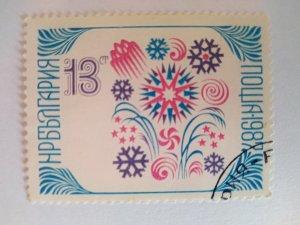 Rare Bulgarian stamp 1987