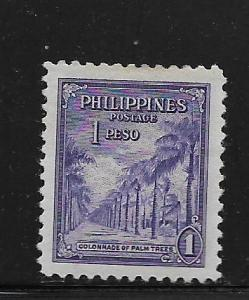 PHILIPPINES, 510, MINT HINGED, PALM TREES