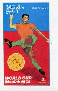 Oman State 1974 FOOTBALL World Cup Munich s/s Imperforated Mint (NH)