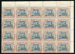 North Borneo SG133a 8c No Stop After Protectorate block of 20 Mainly U/M
