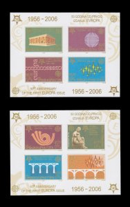 50th ANNIVERSARY EUROPA FIRST STAMP ISSUES. COUNTRY SERBIA .SCOTT $ 289a - 293a.