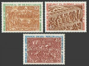 Cameroun 585-587,MNH.Michel 763-765. Cameroun Art,carvings 1974.Panel,Bilinga,
