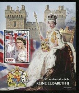 CHAD  2021 95th BIRTH ANNIVERSARY OF QUEEN ELIZABETH II S/SHEET   MINT NH
