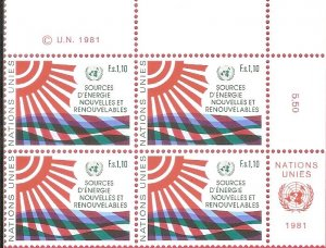 United Nations 1981 Geneva Conf on Renewal Energy SC# 102  MNH