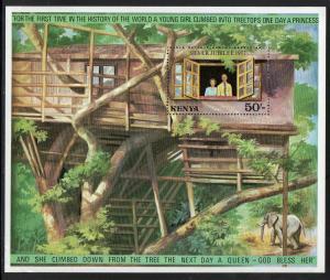 KENYA #88  1977 QEII SILVER JUBILEE  MINT  VF NH  O.G  S/S