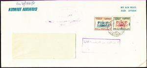 Kuwait - 1968 - Scott #410, 414 - used on cover