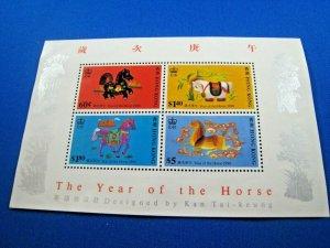 HONG KONG  -  SCOTT # 563a  S/S           MNH