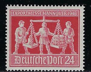 Germany AM Post Scott # 584, mint nh