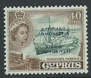 Cyprus SG 197 MUH
