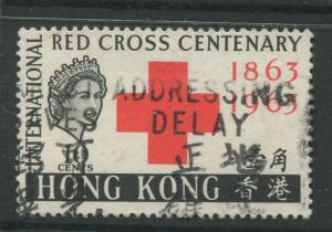 Hong Kong - Scott 219 - Red Cross Issue - 1963 - FU - Single 10c Stamp
