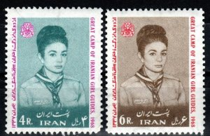 Iran #1478-9 MNH CV $5.50 (X782)