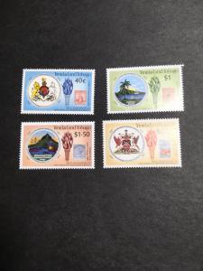 Trinidad & Tobago 2015 Sc. #488-491 Mint VF-NH Cat. $12.15 1989 Unification Set