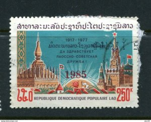 Laos 1985 Overprint Red  Used Sc 675I Mi 811 on piece  Cv 280 euro  11408